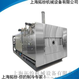 台式冻干机,冻干机TF-SFD-500