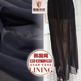 韩国网网布 针织里布面料 经编涤纶网眼布