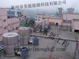 美能空气能热水器工程-全国热水工程专家
