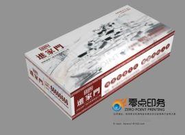纸质餐巾纸盒印刷设计加工