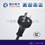 厂家批发国标电源线 电脑主机插头线 电饭锅打印机电源线 CCC认证1.5米