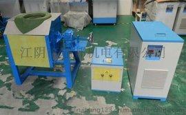 江阴中频炉厂家直销热卖中频熔炼炉 锻造炉 感应加热炉