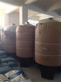 工业水处理纯水设备玻璃钢过滤罐 4065玻璃钢软化罐厂家直销价