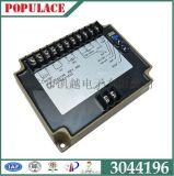 發電機康明斯調速板3044196 速度轉速控制器電子調速器EFC3044196