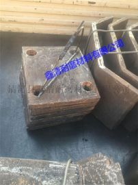 定制 耐磨高锰钢各种形状衬板 护板 牙板 弧形板厂家直销