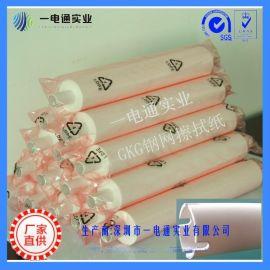 MPM/NAMAHA印刷机钢网擦拭纸台州