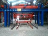 东光瑞德4.2型蒸压加气混凝土砌块设备