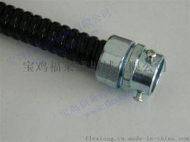 福莱通三爪锁头 专业连接镀锌钢管和金属软管 方便快捷