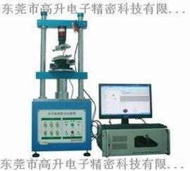 GS-CBL01全自动插拔力试验机