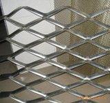 耀进网业有限公司铝板网
