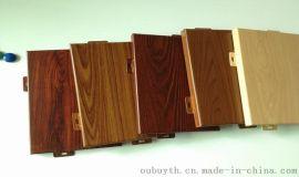 工程木纹铝单板订制加工