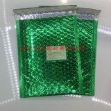 厂家定制生产可印刷绿色镀铝膜气泡袋