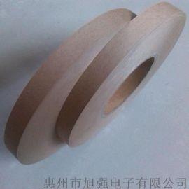 厂家直销牛皮纸本色冷压胶带