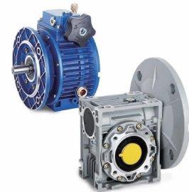 RV75蜗轮减速机价格实惠、喷塑烤漆处理外形美观