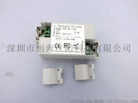 供应7-15颗1W串联LED恒流驱动电源