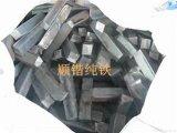 上海顺锴供应高达99.9%的铸造好纯铁