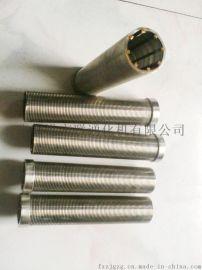 不锈钢非标孔板 非标法兰 筛管板 订做非标圆盘 各种非标订做