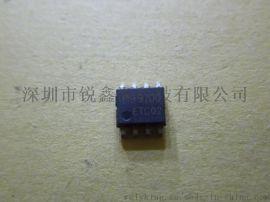 非隔离型日光灯驱动IC PAM99700AC   PAM99700  99700