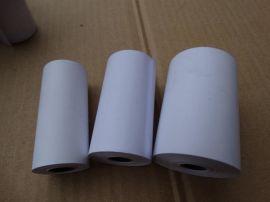 80mm收银纸,便宜收银纸,经济款收银纸,咨询卖家更优惠