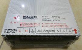 led防雨电源 12v 400w防雨电源户外亮化工程专用电源