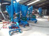 低价促销高品质35吨气力吸粮机 移动方便