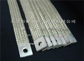 厂家供应镀锡铜编织软连接, 铜线软连接编织带