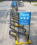 吉林省长春市自行车电动车停车支架生产销售