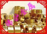C5191磷青銅帶 半硬太磷銅帶廠家