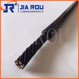 供应高柔性耐油拖链电缆