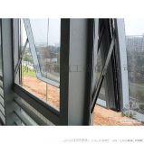 高層玻璃幕牆開窗改造 東莞玻璃幕牆懸開窗