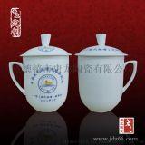 景德鎮生產陶瓷茶杯的廠家