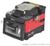 韓國易諾IFS-15小型多功能光纖皮線熔接機