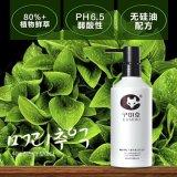 明星白领洗护品牌韩国进口  洗护九美狐丝丝记忆洗发水