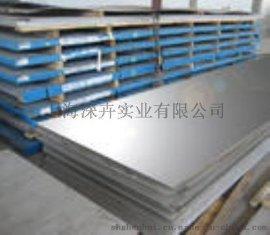 镍基合金1.4958管材 板材 卷材