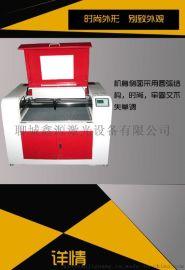 产地鑫源960型工艺品亚克力橡胶有机板激光雕刻机
