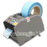 供应HONGJIN胶带切割机RT-7000