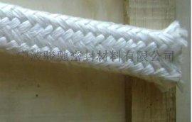 鋼絲增強陶瓷纖維盤根