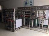 昆山镀膜生产超纯水设备,光学玻璃清洗水设备