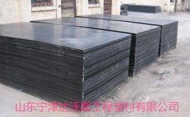 防辐射板 含硼聚乙烯 聚乙烯含硼板 高分子防辐射板 厂家定制