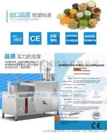 金本YC-61型气动豆腐机,做豆腐的设备,绿色生活由你创造,厂家直销