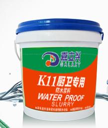 K11防水涂料厂家直销
