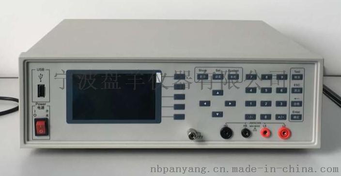 電炭製品電阻率測試儀