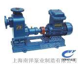 上海南洋CYZ-A型自吸式离心油泵