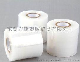无卤PE包装膜/无卤PE膜/PE膜生产厂家
