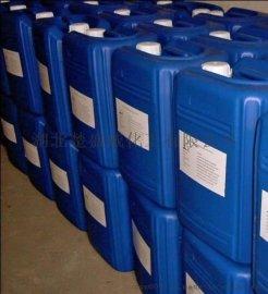 烯丙基腈供应全国现货库存充足