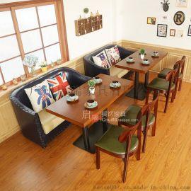 简约咖啡厅奶茶店卡座沙发桌椅组合西餐厅双人小户型实木布艺特价