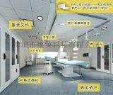 康英科技-物联网资产管理系统