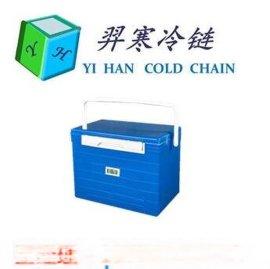 26升手提便携式2-8度保温箱冷藏箱GSP冷链运输箱