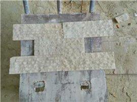 厂家批发白色蘑菇石条纹石