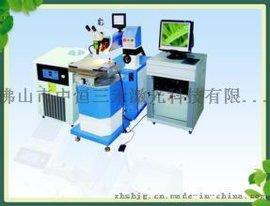 仪器 仪表 医疗设备自动激光焊接机光纤激光焊接机 钛合金激光机